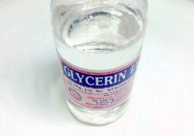 طرح توجیهی تولید گلیسیرین دارویی
